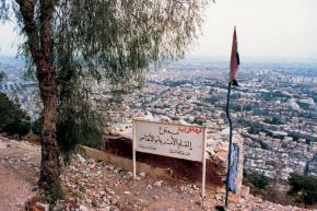 """""""Le temps d'après"""" / """"The Time After""""Syrie, Damas"""