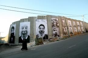"""West Bank, Bethlehem, 5 March 200728 Millimetres, Face 2 Face.Pasting on the Separation wall. Security fence, Palestinian side. """"Holy Triptich"""": Cheikh Aziz, Brother Jack and Reb Eliyahu.Cisjordanie, Bethléem, 5 mars 200728 Millimetres, Face 2 Face.Installation sur le mur de séparation. Barrière de sécurité, côté palestinien.""""Triptyque sacré"""": Cheikh Aziz, Frère Jack et le Rabbin Eliyahu.JR"""