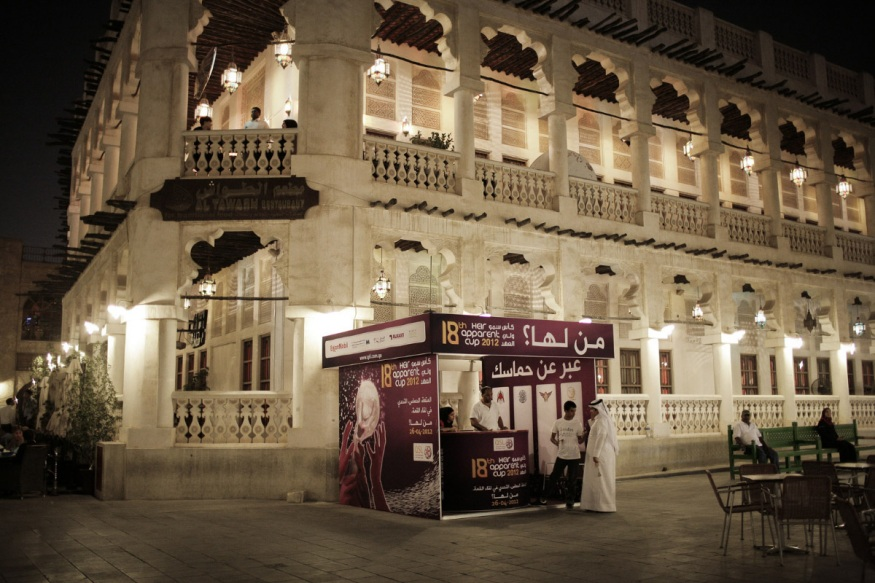Qatar, Doha, 19 April 2012 - Waqif Souk.Counter selling tickets for soccer matches of the 18th Apparent Coupe.