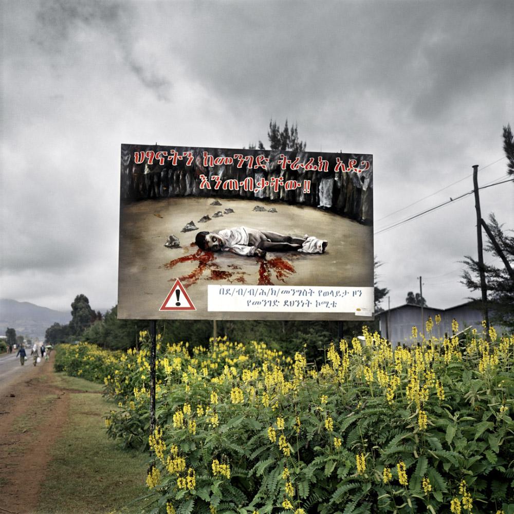 Ethiopia, Mururii, 2005